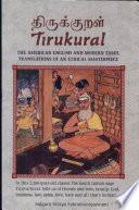 Tirukural