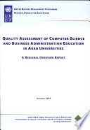 Quality Assessment of Computer Science and Business Administration Education in Arab Universities