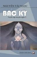 Bac KY