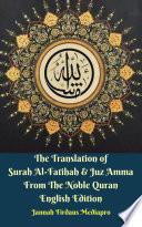 The Translation of Surah Al Fatihah   Juz Amma English Edition