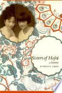 Four Sisters Of Hofei