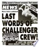 Feb 5, 1991