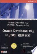 Oracle Database 10g PL SQL