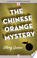 The Chinese Orange Mystery Queen Mandarin Press Is A Premier Publishing
