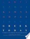 Greek Today