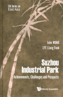 Suzhou Industrial Park: Achievements, Challenges and Prospects