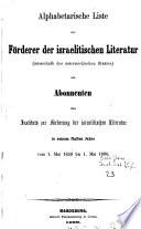 Schriften herausgegeben vom Institut(e) zur Förderung der israelitischen Literatur unter der Leitung v. L. Philippson, Ad. Jellinek. J. M. Jost
