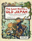 The Last Kappa of Old Japan Bilingual English   Japanese Edition