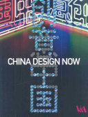 China Design Now