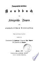 Topographisch-statistisches Handbuch des Königreichs Bayern