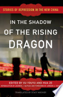 In the Shadow of the Rising Dragon After The Dark Days Of