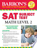 SAT SUBJECT TEST MATH LEVEL 2 10th ed