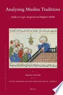 Analysing Muslim Traditions