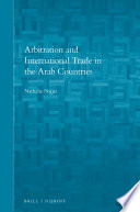 Arbitration and International Trade in the Arab Countries