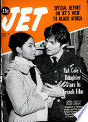 Mar 12, 1970