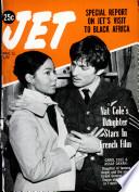 Mar 12, 1970