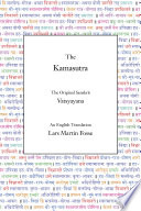 The Kamasutra  Translated