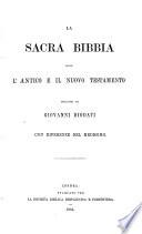 La sacra Bibbia  tr  da G  Diodati  con riferenze del medisimo
