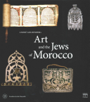 Jewish Art in Morocco