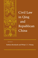 Civil Law in Qing and Republican China