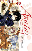 Arata: The Legend by