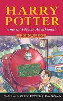 Harry Potter a me ka Pohaku Akeakamai