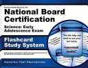 NBPTS Science  Early Adolescence Flashcard Study System