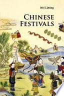 Chinese Festivals Book PDF