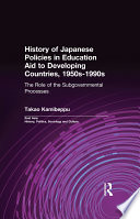 History Of Japanese Policies In Education Aid To Developing Countries 1950s 1990s