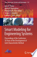 Smart Modeling For Engineering Systems