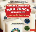Winning American Mah Jongg Strategies