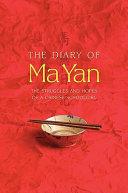 The Diary of Ma Yan Book