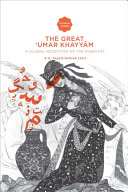The Great  Umar Khayyam