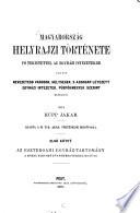 Magyarország helyrajzi története