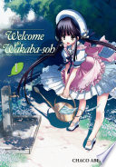 Welcome to Wakaba soh