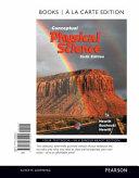 Conceptual Physical Science, Books a la Carte Edition