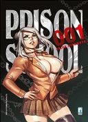 Prison school  Variant edition