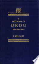 A Textbook of Urdu
