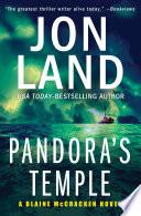 Pandora s Temple