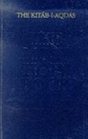 Kitab i Aqdas