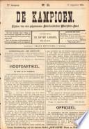 Aug 17, 1894
