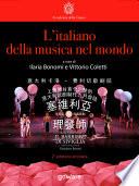 L   Italiano della musica nel mondo