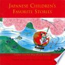 Japanese Children s Favorite Stories
