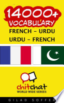 14000+ French - Urdu Urdu - French Vocabulary