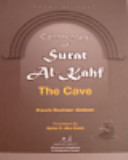 commentary of surat al kahf  the cave