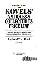 Kovels Antiques   Collectors Price List