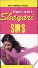 Deewano Ki Shayari Sms
