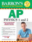 Barron S Ap Physics 1 And 2