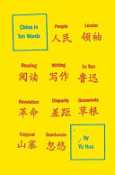 China In Ten Words : james joyce foundation award-winning chinese author of brothers...