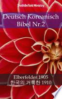 Deutsch Koreanisch Bibel Nr.2